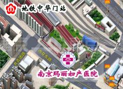 南京玛丽妇产医院行车路线图